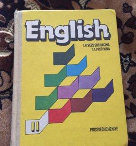 Учебник по английскому 2класс