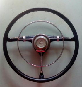 Баранка ГАЗ - 21