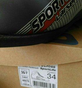 Лыжные ботинки 34 размер