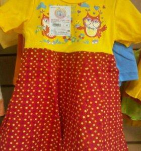Платье Лиза с шелкографией кулирка