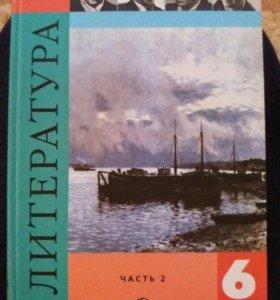 Книга по литературе 6 класс (часть 2)
