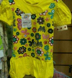 Платье Аврора кулирка) Размер: 80-86 Цена: 240
