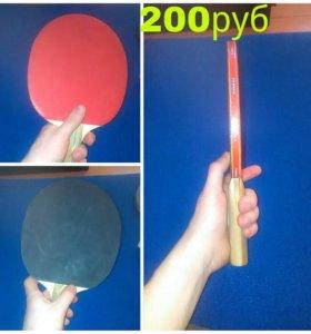Ракетки для настольного тенниса.torneo,regail.