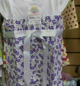 Платье Леди (поплин) Размер: 80-86 Цена: 330