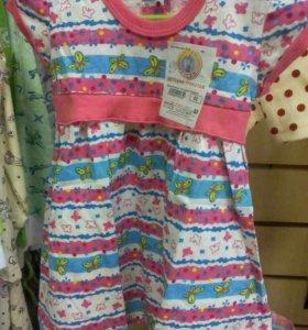 Платье Лисичка (кулирка) Размер: 80-86 Цена:210