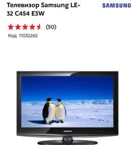 ЖК - телевизор SAMSUNG , 32 дюйма - 82 см ( торг )