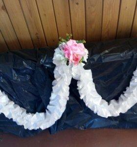 Украшения для свадебных машин (дам на прокат)