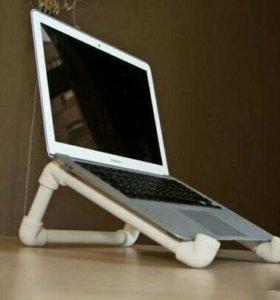 Подставка для ноутбука для проветривания