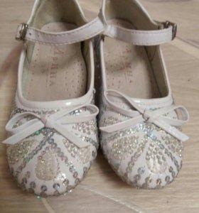 Празднечные туфли