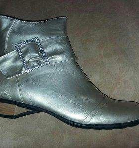 Ботинки (сапоги)