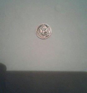 Монета 1905 г.