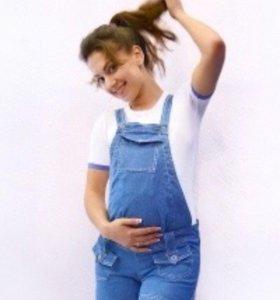 Комбинезон для беременной