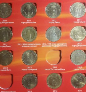 Обмен монеты ГВС