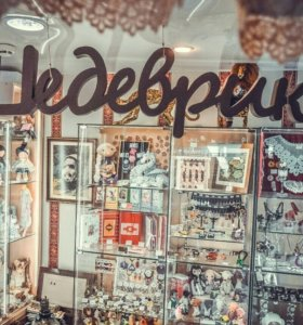 готовый бизнес / магазин hand-made