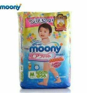 Трусики Муни (Moony) для маленьких детей 6-10кг 58