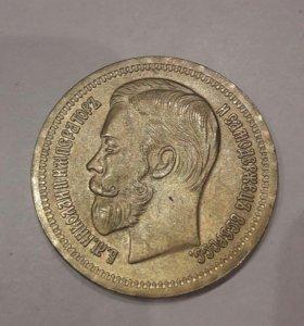25 рублей 1896 года.
