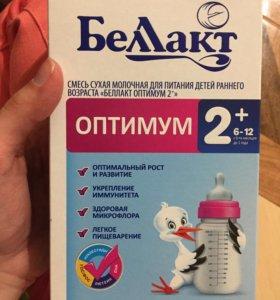 Сухая молочная смесь Беллакт