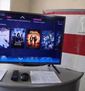 Smart Wi-Fi Телевизор LG