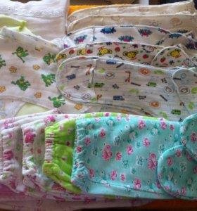 Одежда для новорождённого. Для младенца