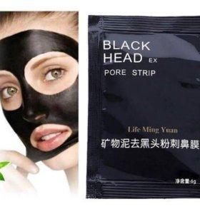 Чёрная маска 1шт 50руб