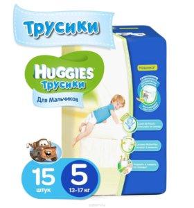 Трусики подгузники huggies 5 для мальчиков