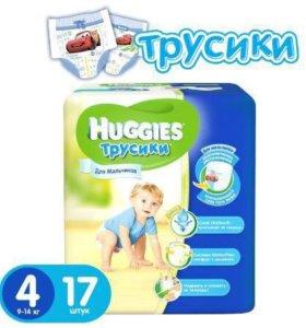 Трусики подгузники huggies 4 для мальчиков