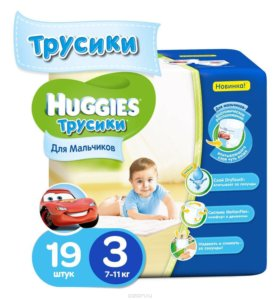 Трусики подгузники huggies 3 для мальчиков