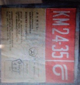 Лампа накаливания КМ 24-35