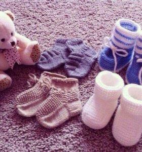 Пинетки носочки для самых маленьких