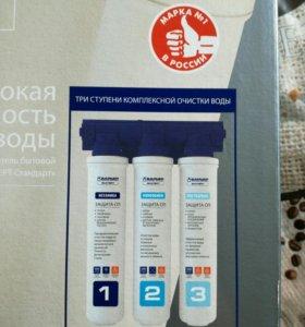 БАРЬЕР эксперт фильтры для очистки воды
