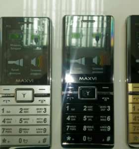 Телефон MAXVI P11