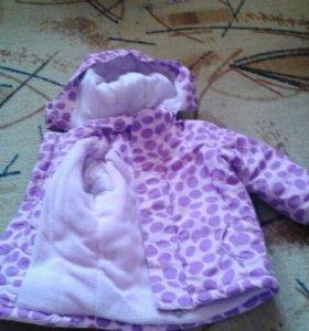 Куртка детская, Для девочки!