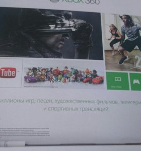 Xbox 360 -4gb