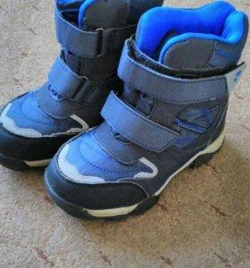 Зимние ботинки Mursu