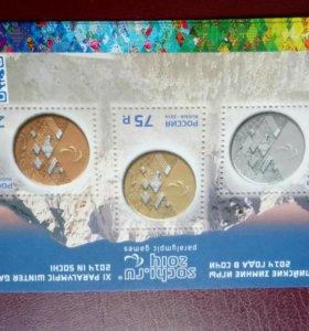 Блок марок паралимпийские игры в Сочи 2014