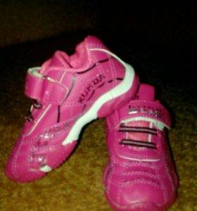 Новые кроссовочки, размер 24