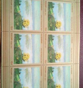 Блок марок 3 листа