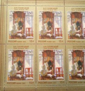 Блок марок. 4 листа