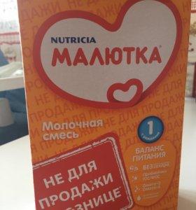 """Молочная смесь """"Малютка"""" 1"""