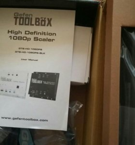 ToolBox маштобатор сигналов