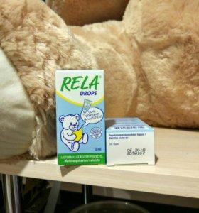 Капли Rela drops