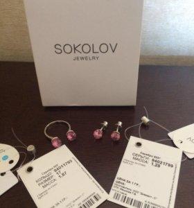 Swarovski sokolov кольцо серьги пусеты