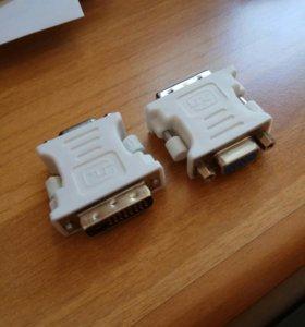 Переходники DVI - VGA