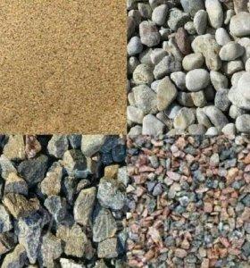 Песок, щебень, бетон,