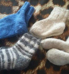шерстяные .носочки