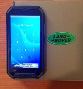 Смартфон Land Rover XP8800 2.0