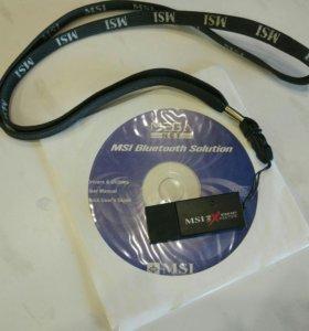 Bluetooth usb юсб адаптер msi star key