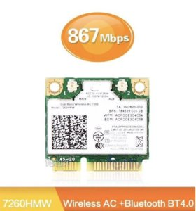 Wi-Fi адаптер AC (mini PCIe)