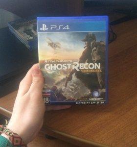 Ghost Recon Wildlands продажа/обмен