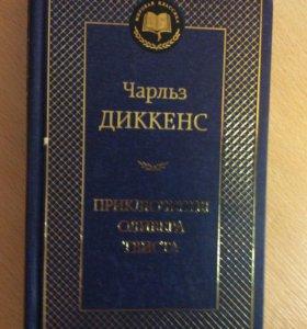Книги Диккенс